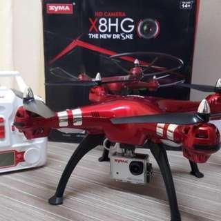 Syma drone x8hg