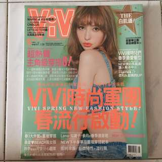 ViVi Japanese Fashion Magazine