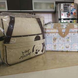 Nursery bags x 2