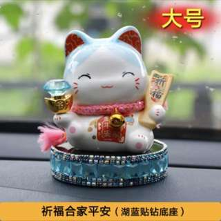 Fortune Cat car dashboard display(pre-order)