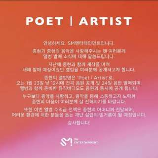 [emspo] JONGHYUN - poet | artist