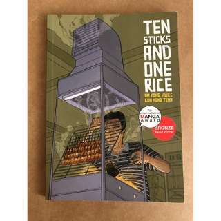 Ten Sticks and One Rice by Oh Yong Hwee and Koh Hong Teng