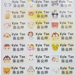 Tsum Tsum Children Name Sticker Labels