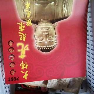 2005年大佛文化季典藏紀念郵票
