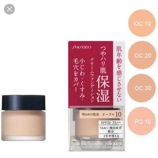 Shiseido Integrate Cream Foundation