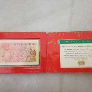 The singapore mint coin card