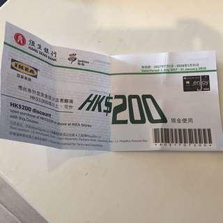 ikea coupon up to 31 jan 2018 (包郵)