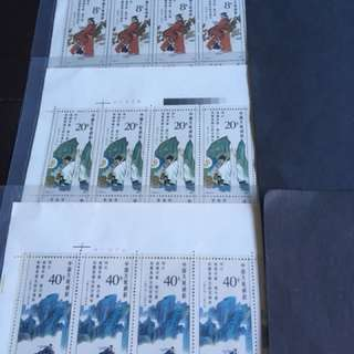 20.2.87. China J136 Mint Stamps