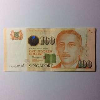 3AD636216 Singapore Portrait Series $100 note.