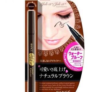 Avance Liquid Eyeliner