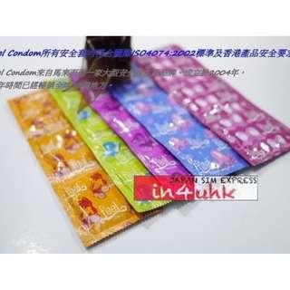 💥Big Sales💥Sex 性 超薄 5 taste 裝100個包 Feel Condom 情趣 安全套 避孕套 成人用品 國際ISO4074 Sexy 現貨 00-20