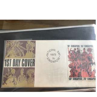 9.8.1973 National Day First Day Cover