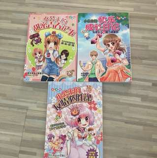 Colorful comics for primary student