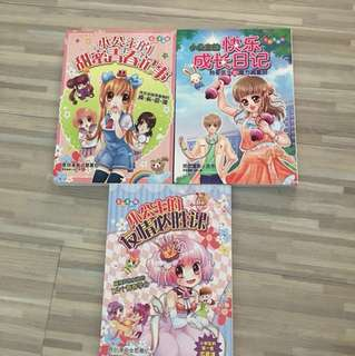 Colorful comics for primary student (3 books)