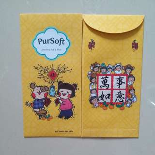 Hong Bao/ Red Packet Collection (PurSoft)