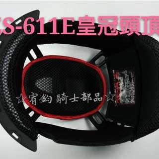 🚚 ☆宥鈞 騎士部品☆ZEUS ZS611E頭頂內襯 半罩4合一多功能安全帽