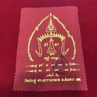 Thai Amulet - Phayant Maha Surasak Tarkut Takrut - Thai Amulets