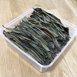 Air dried organic soursop leaves