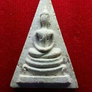 Phra Somdeg
