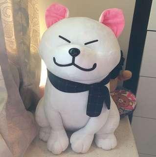 45cm Dog Stuffed Animal