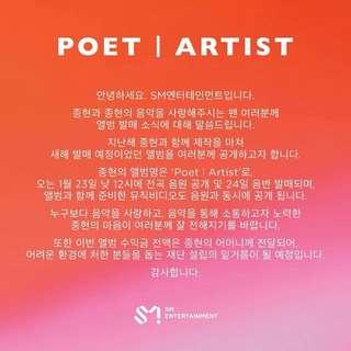 [Non-Profit] Poet|Artist by Jonghyun