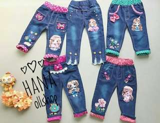 Baby super cute jeans