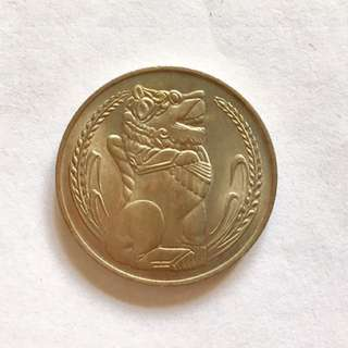 Singapore 1967 One Dollar Lion Coin