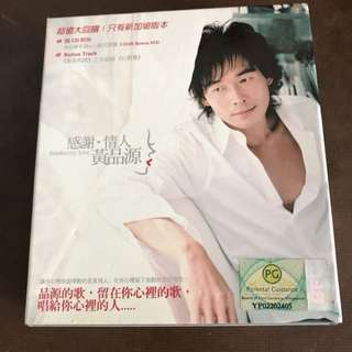 CD-黄品源