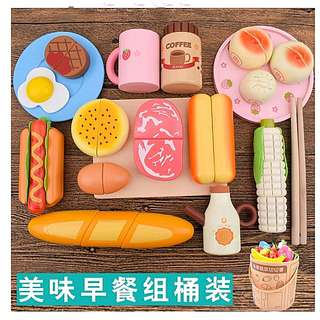 Breakfast Magnetic Wooden Cutting Toys Set
