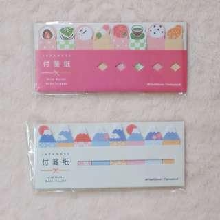 Japanese Stick Marker (Sold Separately)