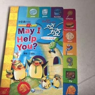 Quality Hard Back Kids Books