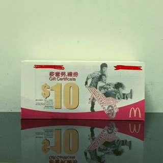 麥當勞$10現金券🍔🍟