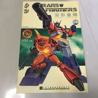 G1 transformers complete Seasons with movie dvd