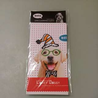 Lovely Doggy lens cleaning cloth