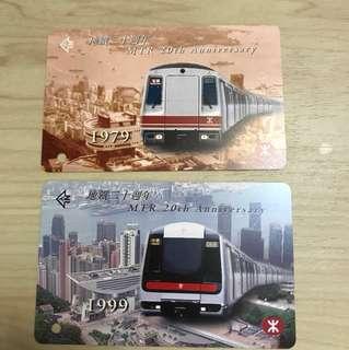 MTR Ticket (20th Anniversary )