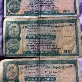 香港上海匯豐銀行$10紙幣 (1980,1982,1983)@$100
