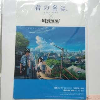 Kiminonamaewa Your Name Bookmark