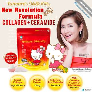 Funcare® Golden Collagen (Hello Kitty Limited Edition)⭐船井金潤膠原蛋白粉