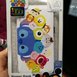 Innoduction tsum power bank 8000mah