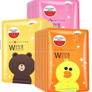 (sale!!) (SAVE ₱400) 30pcs BiSutang Korean Collagen Facial Mask Set