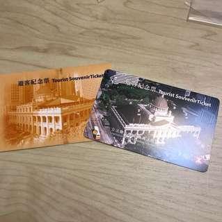 MTR Ticket