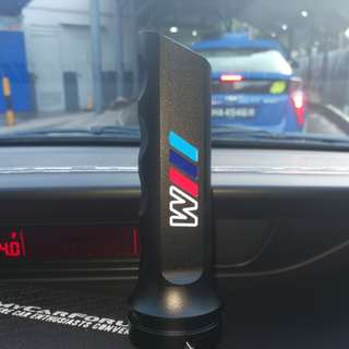 BMW m performance hand brake cover