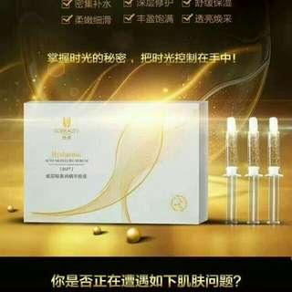 玻尿酸黄金原液套盒