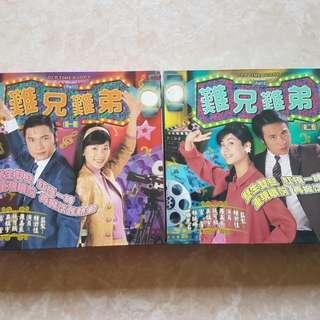 HK drama - Old Time Buddy 难兄难弟