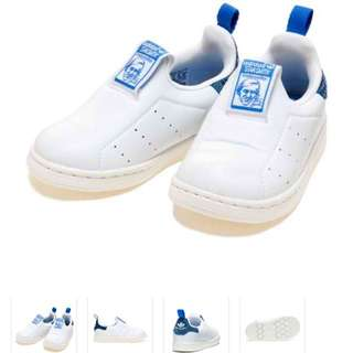 Adidad Stan Smith 360 for toddlers