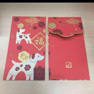 2018 Deutsche Bank Red Packet with box