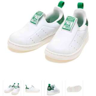 Adidas Stan Smith for toddlers