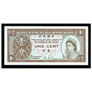Hong Kong 1 cent ND 1986-92 Queen Elizabeth II UNC about 89mm X 41mm
