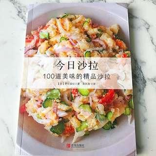 100 Salad Japanese Recipe Cookbook