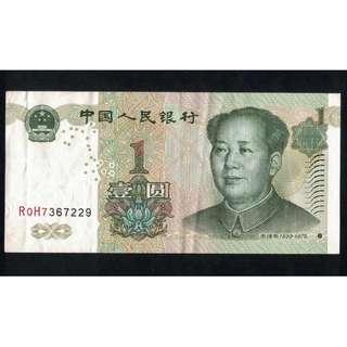 China 1999 1 yuan F